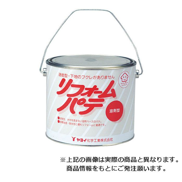 リフォームパテ 9kg 2缶/ケース 271112