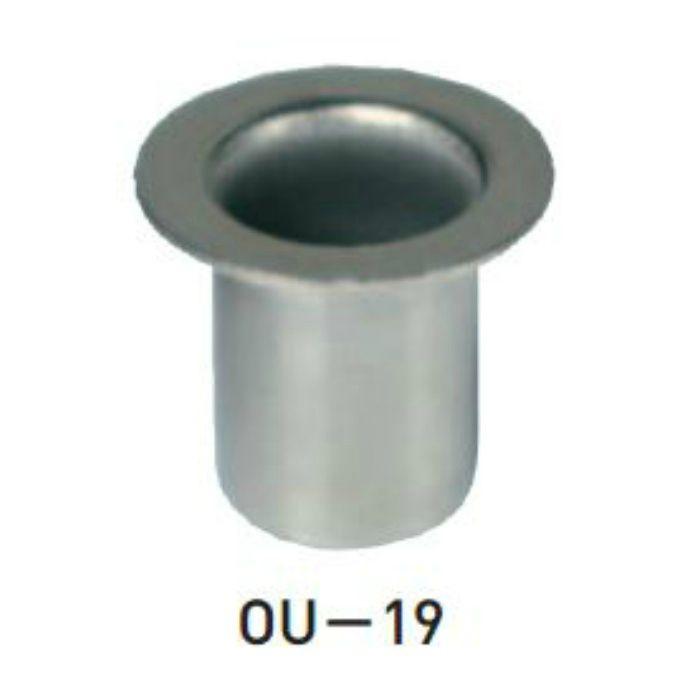 SUS落し受 OU-19 20個/ケース