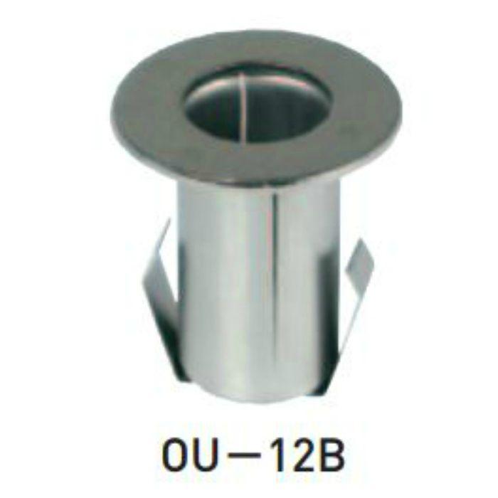 SUS落し受 OU-12B 30個/ケース