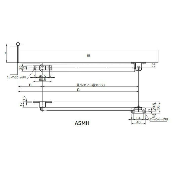 アームストッパー ASMH-SG サテンゴールド 6本/ケース