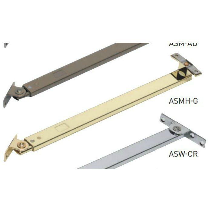 アームストッパー ASMH-G ゴールド 6本/ケース