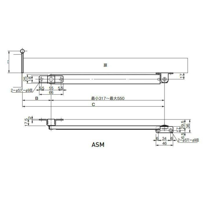 アームストッパー ASM-CR クローム 6本/ケース