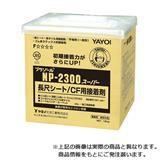 【ロット品】 プラゾール NP2300 スーパー 9kg 2個/ケース入り 281803