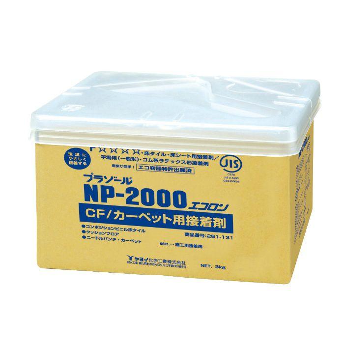 【ロット品】プラゾール NP2000 エコロン 3kg 4個/ケース 281134