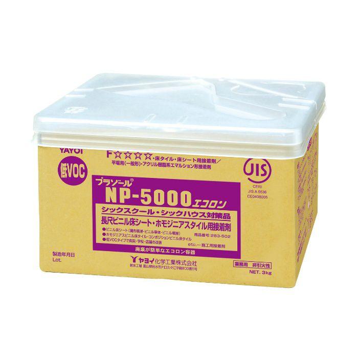 【ロット品】プラゾール NP5000 エコロン 3kg 4個/ケース 283502