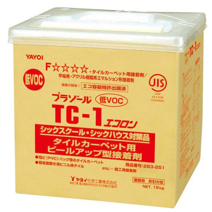 プラゾール 低VOC TC-1 エコロン 15kg 283251