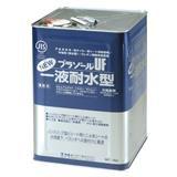 【ロット品】 プラゾール New UF 18kg 1缶 286101