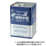 【ロット品】 プラゾール New UF 9kg 2缶/ケース入り 286103