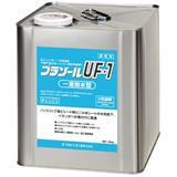 【ロット品】 プラゾール UF-1 16kg 1缶 286302