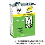 【ロット品】 プラゾール Mマイルド 15kg 1缶 288111