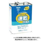 【ロット品】 プラゾール 速乾マイルド 15kg 1缶 221011