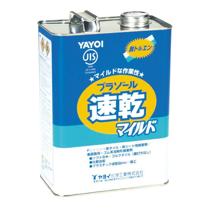 【ロット品】プラゾール 速乾マイルド 3kg 6缶/ケース 221012