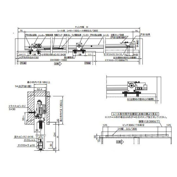 エースクローザー 傾斜式 ガイドレール付 AD-CW60V-31