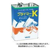 【バラ出荷品】 プライマーk 1kg 1缶 227003