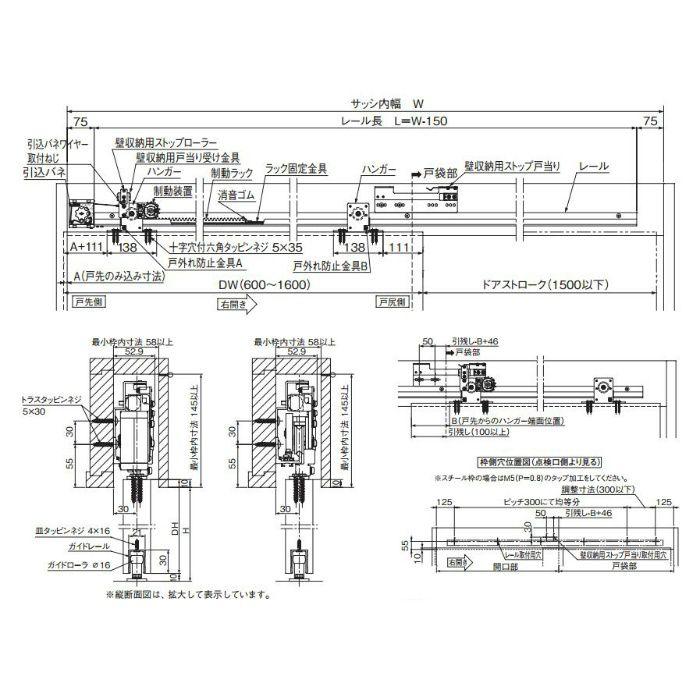 エースクローザー水平式 壁収納タイプ ガイドレール付 AN-CWKS60V-31