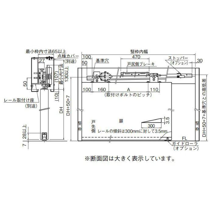 ダイケン スライデックス 左 片引き HCS-50