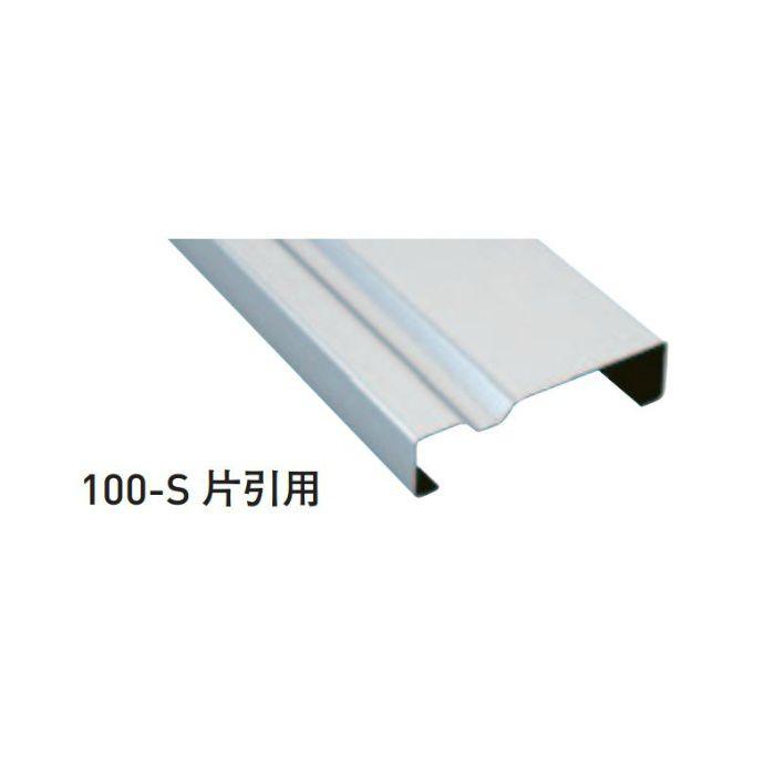 リードレール 100-S 2000 6本/ケース