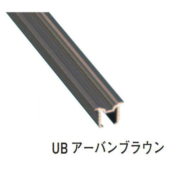 フラットレール UB TA1218 アーバンブラウン