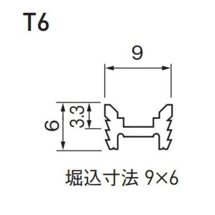フラットレール UB L=2740 TA627 アーバンブラウン