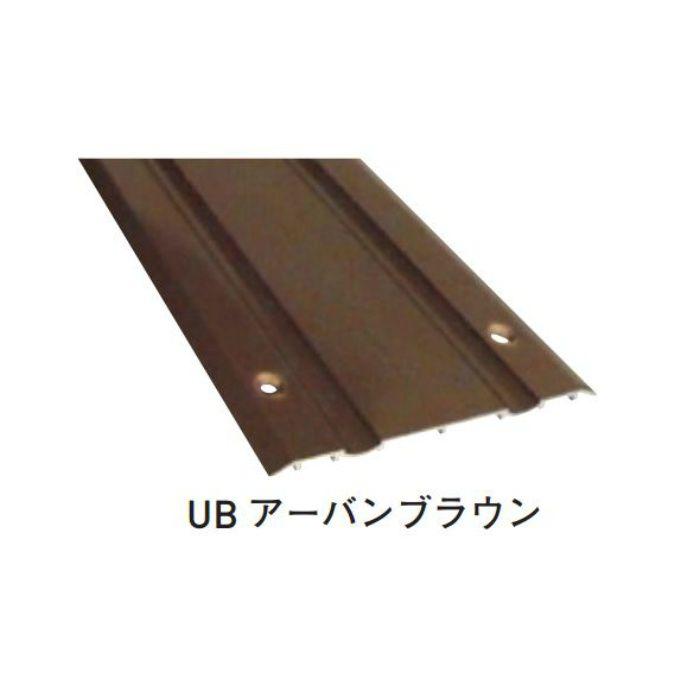 フラットレ-ル UB AMS1736 アーバンブラウン