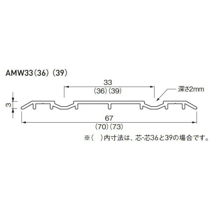 フラットレ-ル UB AMW3318 アーバンブラウン