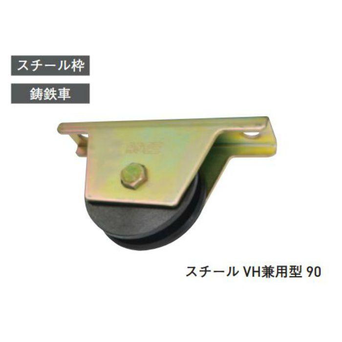 エース スチール重量戸車100VH兼用型 2個/ケース