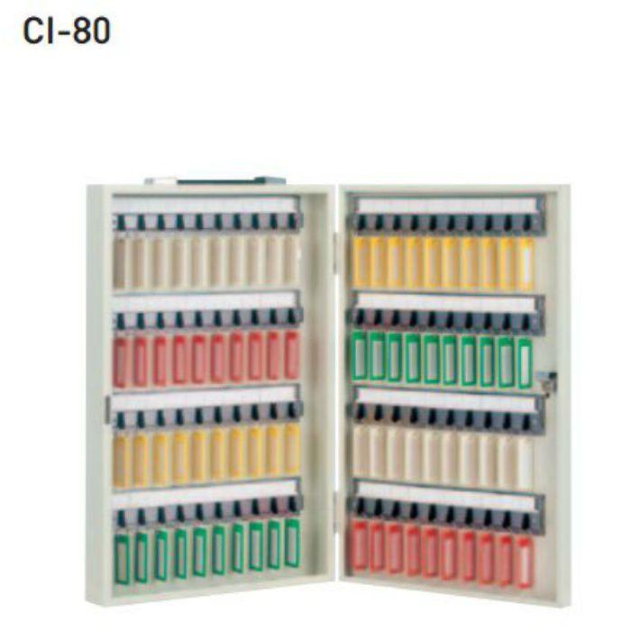 キーボックス C-80 薄グリーン 3台/ケース
