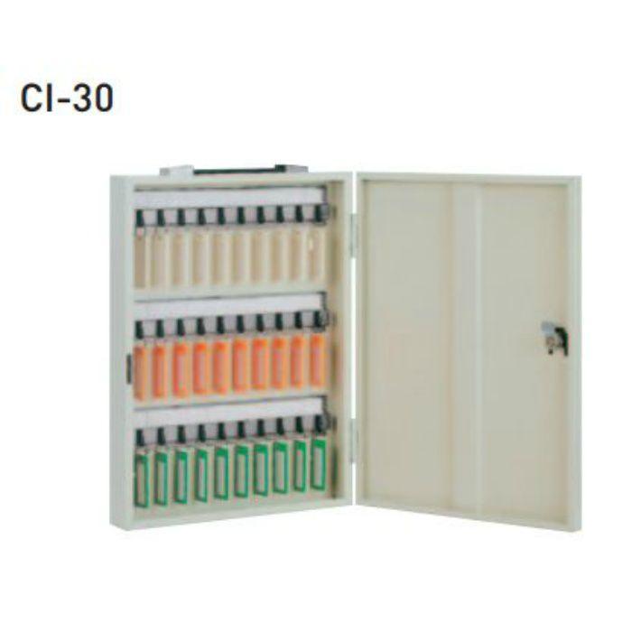 キーボックス CI-30 アイボリー 5台/ケース