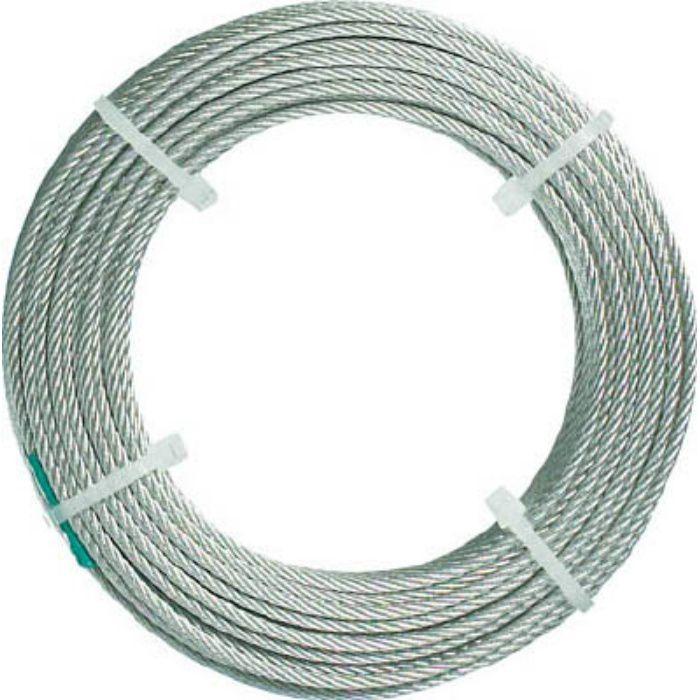ステンレスワイヤロープ ナイロン被覆 Φ1.5(2.0)mmX20 4890825