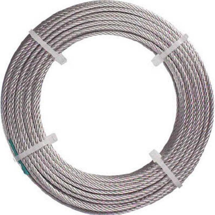 ステンレスワイヤロープ ナイロン被覆 Φ1.0(1.5)X10m 2134721