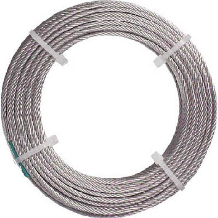 ステンレスワイヤロープ ナイロン被覆 Φ1.0(1.5)X5m 2134713