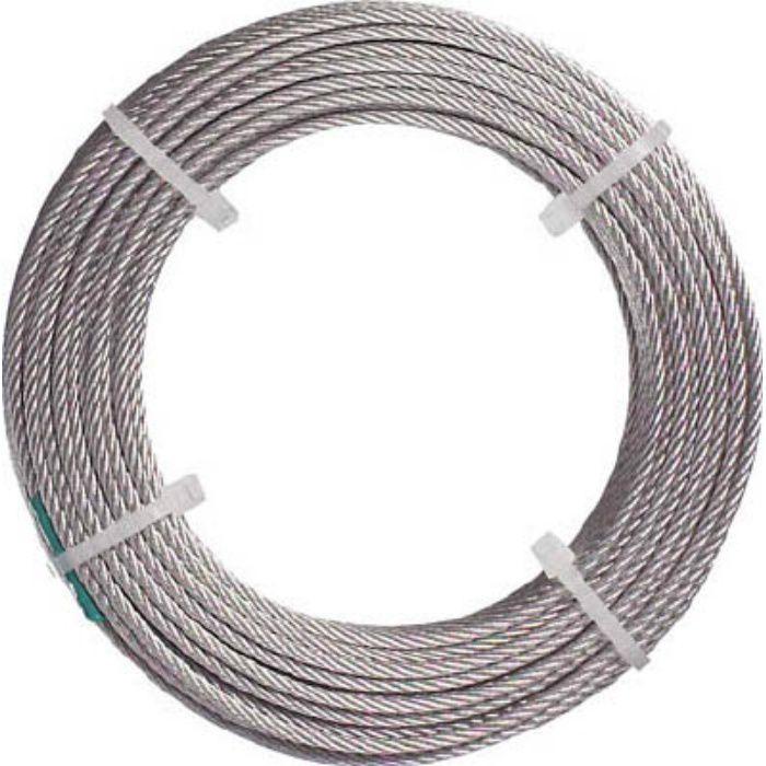 ステンレスワイヤロープ ナイロン被覆 Φ2.0(2.5)X10m 2134781