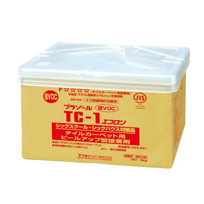 プラゾール 低VOC TC-1 エコロン 3kg 283252