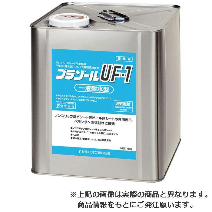 プラゾール UF-1 3kg 286304