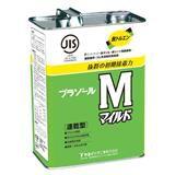 【バラ出荷品】 プラゾール Mマイルド 3kg 1缶 288112
