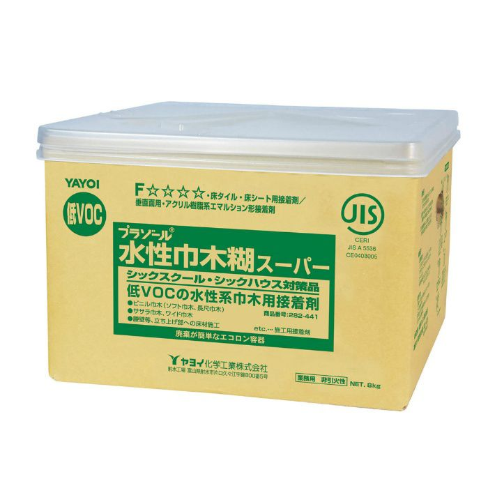 水性巾木糊スーパー 8kg 282441