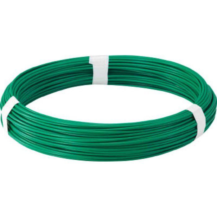 カラー針金 ビニール被覆タイプ グリーン 線径1.6mm 2825155