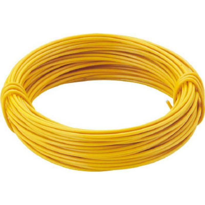 カラー針金 小巻タイプ・20番手 黄 線径0.9mm 2825295