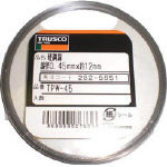 硬鋼線 0.55mm 50g 2825660
