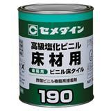【ロット品】 190 1kg 12缶入り/ケース