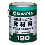 【ロット品】 190 3kg 6缶入り/ケース