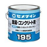 【ロット品】 195 3kg 12缶入り/ケース