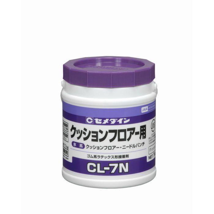 【ロット品】 CL7N 1kg 12缶入り/ケース