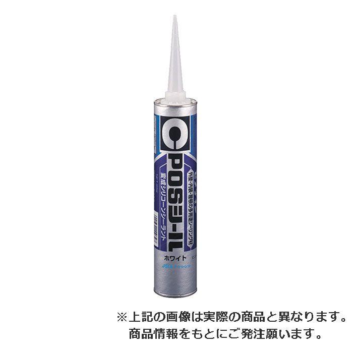 【ロット品】 POSシール マイルドホワイト 333ml 40本入り/ケース