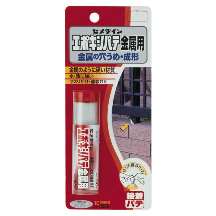 【ロット品】 エポキシパテ 金属用 60g 120本入り/ケース