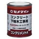 【ロット品】 コンクリメントA 1kg 12缶入り/ケース