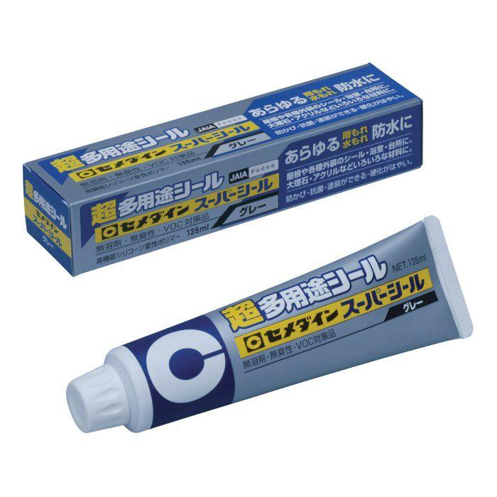 【ロット品】 スーパーシール グレー 135ml 20本入り/ケース