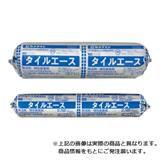 【ロット品】 タイルエースF 2kg 9本入り/ケース