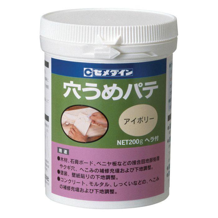 【ロット品】 穴うめパテ アイボリー 200g 60個入り/ケース