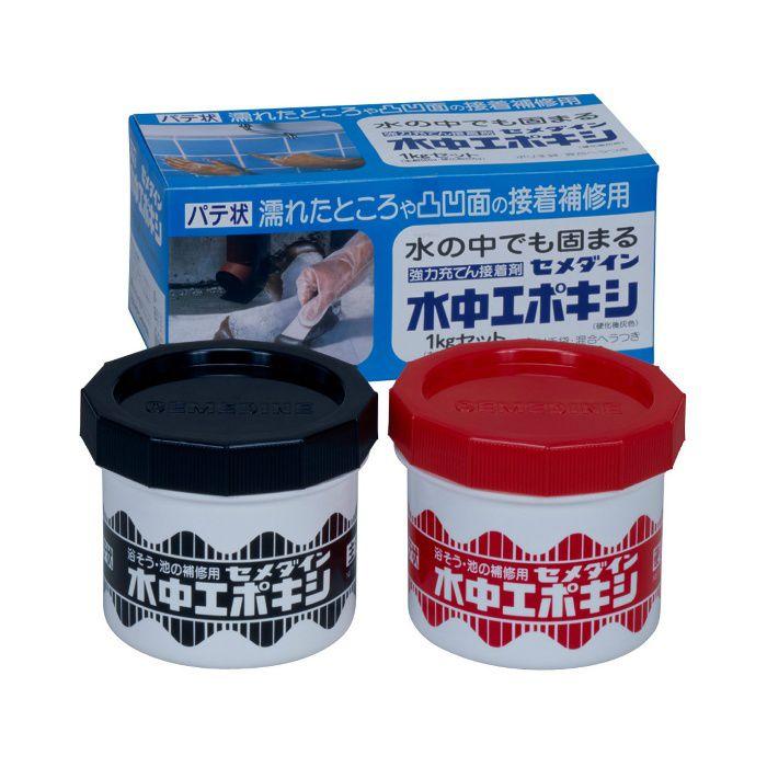 【ロット品】 水中エポキシ 1kg 80セット入り/ケース